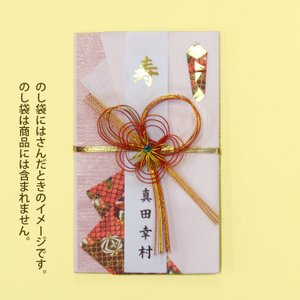名入れご祝儀袋用金箔寿短冊|librorianet|03