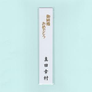 名入れのし袋用短冊金箔結婚お祝いセット|librorianet|04