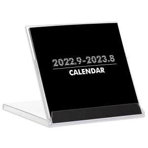 2019年9月始まりCDケース卓上カレンダー(ブラック&ホワイト)|librorianet|02