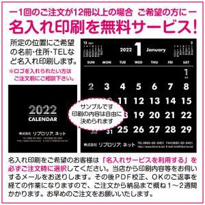 2019年9月始まりCDケース卓上カレンダー(ブラック&ホワイト)|librorianet|06