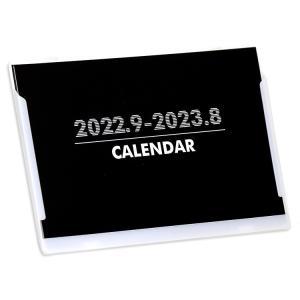 2018年9月始まりポストカードサイズ卓上カレンダー(ブラック&ホワイト)|librorianet|02