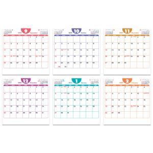 2018年9月始まりCDサイズ卓上カレンダー(ポップカラー)|librorianet|04