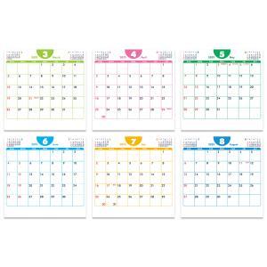 2018年9月始まりCDサイズ卓上カレンダー(ポップカラー)|librorianet|05