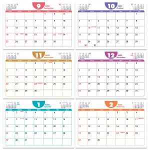 2019年9月始まりポストカードサイズ卓上カレンダー(ポップカラー)|librorianet|04