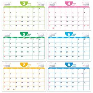 2019年9月始まりポストカードサイズ卓上カレンダー(ポップカラー)|librorianet|05