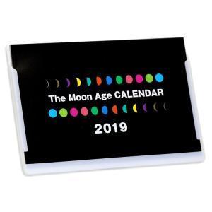 2019年月齢カレンダーVol.1(moon-color)12冊から名入れ無料 壁掛けも可|librorianet