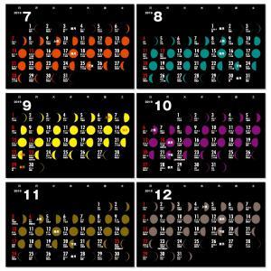 2019年月齢カレンダーVol.1(moon-color)12冊から名入れ無料 壁掛けも可|librorianet|05