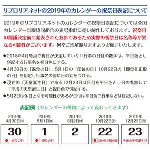 2019年月齢カレンダーVol.1(moon-color)12冊から名入れ無料 壁掛けも可|librorianet|07