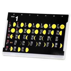 2020年月齢カレンダーVol.2(moon-yellow)12冊から名入れ無料 壁掛けも可|librorianet