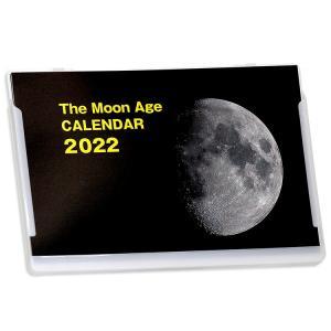 2020年月齢カレンダーVol.2(moon-yellow)12冊から名入れ無料 壁掛けも可|librorianet|02