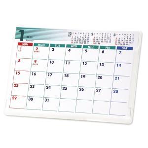 2020年ポストカードサイズ卓上カレンダー(New Color) 12冊から名入れ無料 壁掛けも可|librorianet