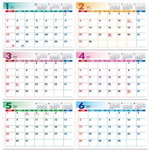 2020年ポストカードサイズ卓上カレンダー(New Color) 12冊から名入れ無料 壁掛けも可|librorianet|04
