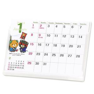 2019年愛媛県イメージアップキャラクターみきゃんポストカードサイズ卓上カレンダー|librorianet