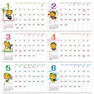 2019年愛媛県イメージアップキャラクターみきゃんポストカードサイズ卓上カレンダー|librorianet|04