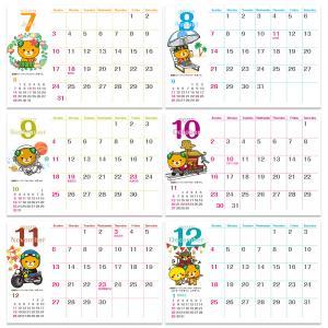 2019年愛媛県イメージアップキャラクターみきゃんポストカードサイズ卓上カレンダー|librorianet|05