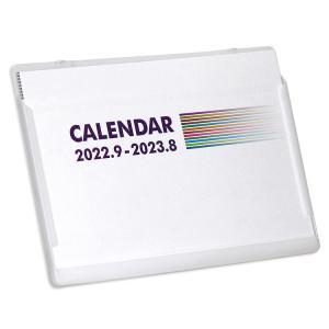 2019年9月始まりポストカードサイズ卓上カレンダー(New Color) librorianet 02