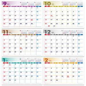 2019年9月始まりポストカードサイズ卓上カレンダー(New Color) librorianet 04