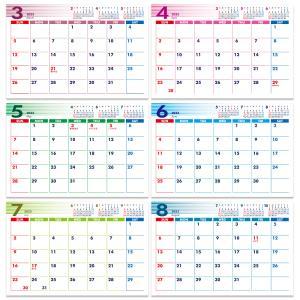 2019年9月始まりポストカードサイズ卓上カレンダー(New Color) librorianet 05