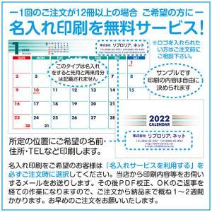 2019年9月始まりポストカードサイズ卓上カレンダー(New Color) librorianet 06
