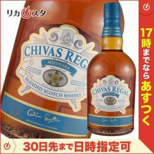 シーバス リーガル ミズナラ スペシャル エディション 12年 箱なし 正規品 700ml CHIV...