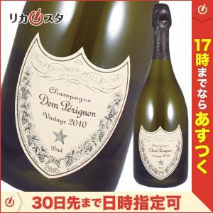 ドンペリニヨン 白 2010年 750ml 正規品 箱無し ドンペリ Dom Perignon オス...