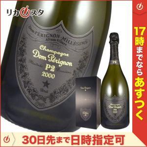ドンペリニヨン P2 2000年 正規品 箱付き 750ml ドンペリ Dom Perignon オ...