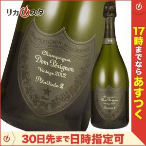 ドンペリニヨン P2 2002年 750ml 正規品 ドンペリ プレニチュード2 Dom Perig...