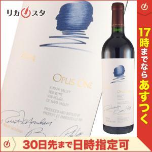■商品名 オーパスワン 2014年 カルフォルニアワイン  ■商品について シャトー・ムートン・ロー...