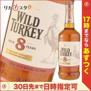 ワイルドターキー8年 正規品 700ml Wild Turkey 8yo バーボン オススメ ギフト...