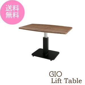 【送料無料】昇降式テーブル ジオリフトテーブル MIP-52※メーカー直送の為同送・代引き不可 組立 リフトテーブル ガスシリンダー式 W120 ブラウン|licept