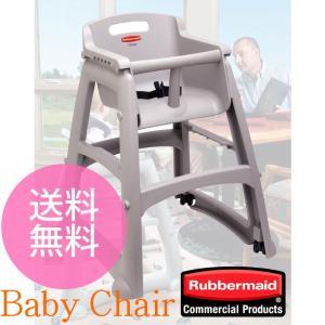 ラバーメイド ベビーチェア子供椅子 ハイタイプ キャスター付 ラバーメイドベビーチェア RM780508PT 送料無料|licept