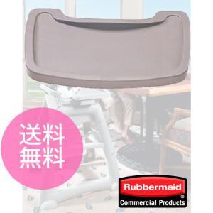 ラバーメイド ベビーチェアトレー 子供椅子 ハイタイプ キャスター付 ラバーメイドベビーチェア用 トレー RM7815889T 送料無料|licept