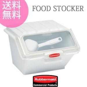 ラバーメイド フードストッカー イングリディエントビン 卓上タイプ 米びつ 食品収納 RM9G60WT 送料無料 licept