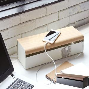 コードボックス TEER ティール ケーブルボックス コンセント収納 ケーブル収納 送料無料 ※メーカー直送の為代引き・同送できません。|licept