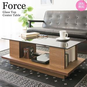 【送料無料】ガラストップセンターテーブル Force(フォルス)CT-9045 リビングテーブル ブラウン  ※メーカー直送の為代引き・同送できません。|licept