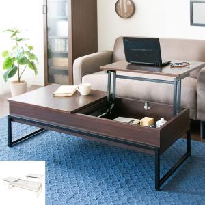 【送料無料】天板昇降テーブル Belle(ベル)CT-L1250テーブル ローテーブル 北欧  センターテーブル リビングテーブル  table おしゃれ  シンプル モダン|licept