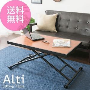 リフティングテーブル Alti アルティ 昇降式テーブル リフトテーブル ガスシリンダー式 W92.5 ブラウン 送料無料 ※メーカー直送の為同送・代引き不可|licept