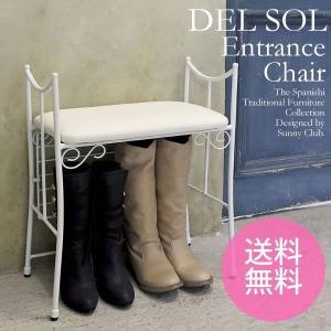 エントランスチェア 玄関チェア 玄関椅子 ブーツ収納 スツール デルソル DS-BCW29S 宮武製作所 送料無料 ※メーカー直送の為代引き・同送できません。|licept