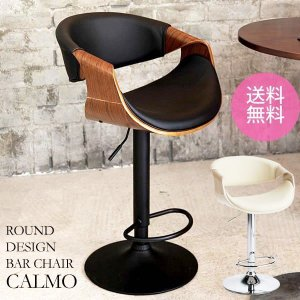 商品名 バーチェア CALMO(カルモ) サイズ 幅53×奥行き51.5×高さ88〜109cm(座面...