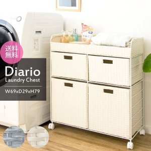 【送料無料】ランドリーボックス Diario(ディアリオ)RB-688おしゃれ モダン 収納  衣類整理 北欧 シンプル|licept