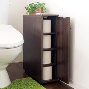 幅16cmのスリムデザインに、トイレットペーパー8個と掃除用具、トイレ用品が収納できるトイレラック『...