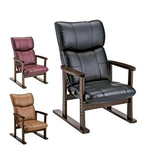 座椅子 大河 高座椅子 スーパーソフトレザー 座イス YS-D1800 送料無料 ※メーカー直送の為代引き・同送できません|licept