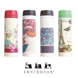 エンビロサックスマグボトル540ml ENVIROSAX エンビロサックスエコバック 人気柄がマグボトル 水筒540ml 可愛い 女の子 真空断熱2重構造 保冷保温 広口 licept