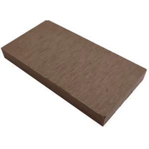 ウッドデッキ 人工木材 サンプル オーロラデッキ 10×96×50mm ダークブラウン 幕板 フェンス材 人工木 樹脂デッキ (お一人様一点限り) liebe