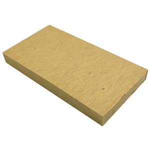 ウッドデッキ 人工木材 サンプル オーロラデッキ 10×96×50mm チーク 幕板 フェンス材 人工木 樹脂デッキ (お一人様一点限り) liebe