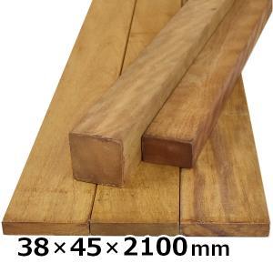 ウッドデッキ イタウバ マットグロッソ DIY 材料 38×45×2100mm (3.4kg) フェンス 枠材 デッキ材 天然木|liebe