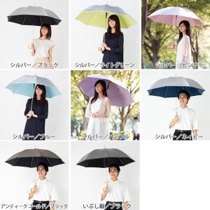 日傘 メンズ レディース 晴雨兼用 長傘 ジャンプ傘 UVカット 遮光 遮熱 ひんやり傘 男性用 LIEBEN-0102|lieben2000|03