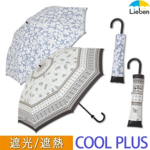 日傘 晴雨兼用 折りたたみ傘 おしゃれ レディース 遮光 遮熱 50cm×8本骨 LIEBEN-05...