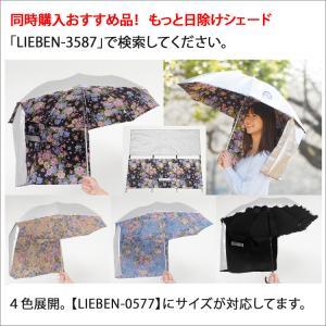 日傘 折りたたみ レディース 晴雨兼用 UVカット 遮熱 遮光 ひんやり傘 LIEBEN-0577|lieben2000|19