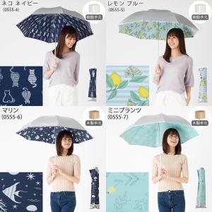 日傘 折りたたみ レディース 晴雨兼用 UVカット 遮熱 遮光 ひんやり傘 LIEBEN-0577|lieben2000|06